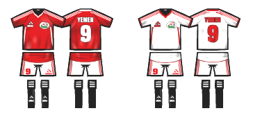 National team Al Yaman Kit.png