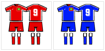 National team Dhivehi Raajje Kit.png