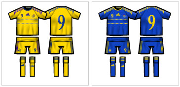 National team Ukraina Kit.png