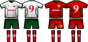 National team Bulgaria Kit.png
