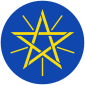 Coat of Arms of Ethiopia