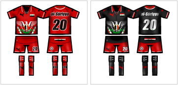 National team Suriyah Kit.png