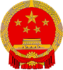 Coat of Arms of People's Republic of China
