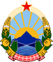 Coat of Arms of North Macedonia