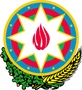 Coat of Arms of Azerbaijan