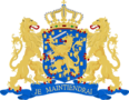 Coat of Arms of Netherlands