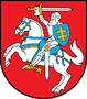 Coat of Arms of Lithuania