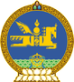 Coat of Arms of Mongolia