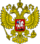 Coat of arms of Rossiya.PNG