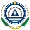 Coat of Arms of Cape_Verde